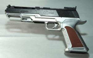 tenencia ilicita de armas